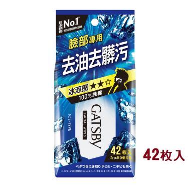 日本 GATSBY 潔面濕紙巾 冰爽型 42張/包