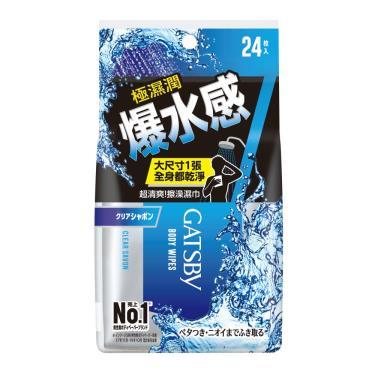 日本 GATSBY 爆水擦澡濕巾 24張/包