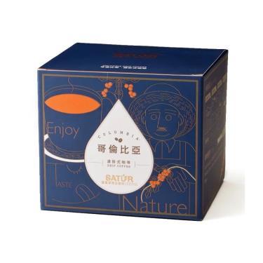 薩圖爾 哥倫比亞-濾掛式精品咖啡(10克x10包/盒)