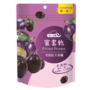 (買一送一) 統一生機 蜜棗乾(130g/包)