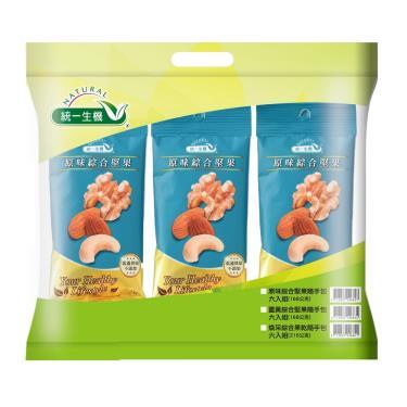 統一生機 原味綜合堅果隨手包六入組(28gX6包)
