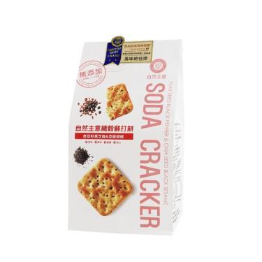 自然主意 纖穀蘇打餅-奇亞籽黑芝麻&亞麻胡椒(144g*8包/袋)