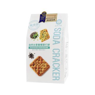 自然主意 雙饗蘇打餅-奇亞籽藍藻蔥&馬告胡椒(144g*8包/袋)