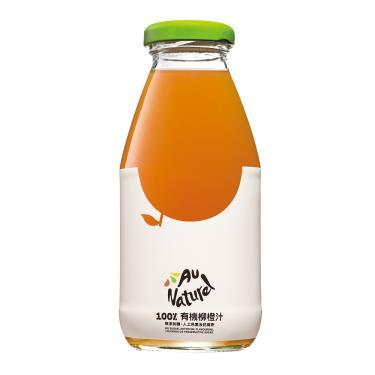 奧納芮 有機柳橙汁(295ml/瓶)
