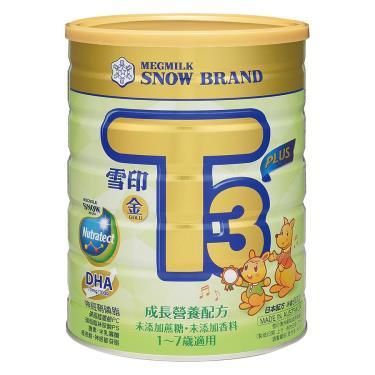 (買18送3)雪印 金T3-PLUS成長營養配方奶粉900gX21罐