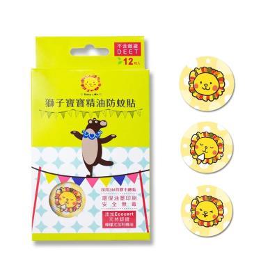 獅子寶寶Baby Lion 【不含DEET】精油防蚊貼12片/盒