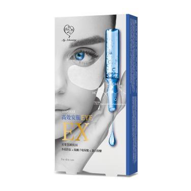 我的心機 安瓶EX瞬效撫紋緊緻眼膜(5對入/盒)