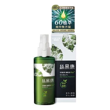 絲易康 60植萃養髮液60ml