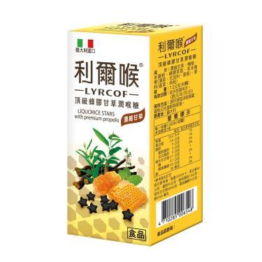 利爾喉 頂級蜂膠甘草潤喉糖(40顆/盒)