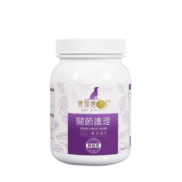 寵物膳存 (犬)關節護理 50G/盒
