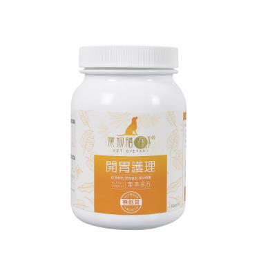 寵物膳存 (犬)開胃護理 50G/盒