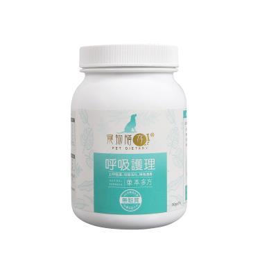 寵物膳存 (犬)呼吸護理 50G/盒