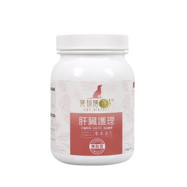 寵物膳存 (犬)肝臟護理 50G/盒