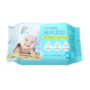 我的心機 嬰兒柔膚濕巾20抽/包