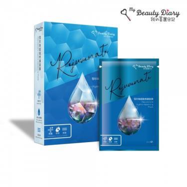 美麗日記 雪珍珠超能修護面膜(5入)