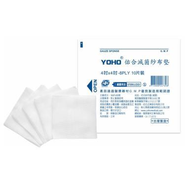 佑合 滅菌紗布墊4x4(10片/包)