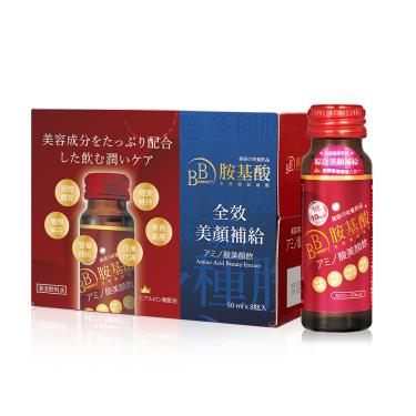 Amino 23胺基酸美顏精華飲-莓果-50mlx8入/盒