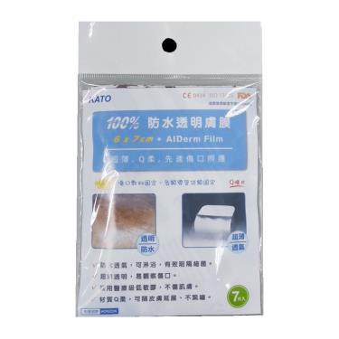 KATO 防水透明Q膜片 6x7cm(7片入)