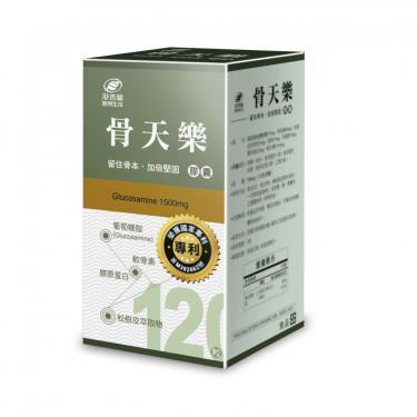 港香蘭 骨天樂膠囊 120粒/盒