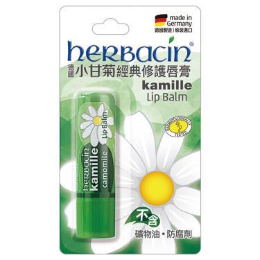 Herbacin  小甘菊經典修護唇膏4.8g