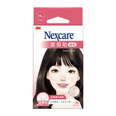3M Nexcare 荳痘隱形貼(滅菌) 18顆/入