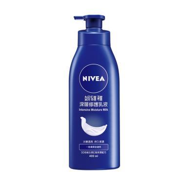 NIVEA 妮維雅 深層修護乳液 400ml/瓶