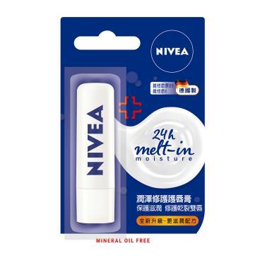 NIVEA 妮維雅 潤澤修護護唇膏4.8g