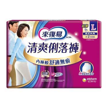 來復易 清爽俐落褲/成人紙尿褲L9片X6包/箱