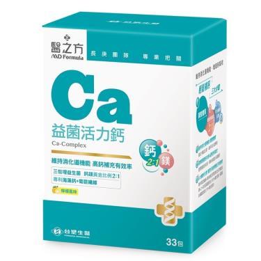 醫之方 益菌活力鈣複方粉末食品33包/盒