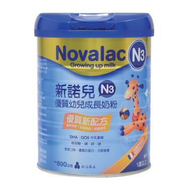 新諾兒 N3幼兒成長奶粉800g/罐