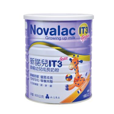 (買6送1)新諾兒 IT3順暢幼兒成長奶粉800gX7罐