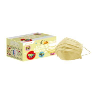 LAITEST萊潔 醫療防護成人口罩 蜜粉黃 50入/盒