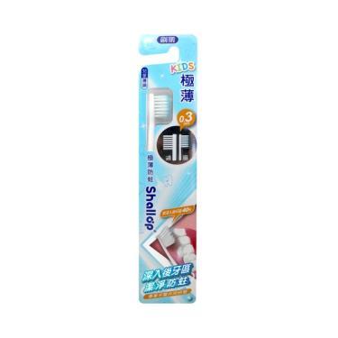 刷樂 兒童極薄防蛀牙刷1入(顏色隨機)