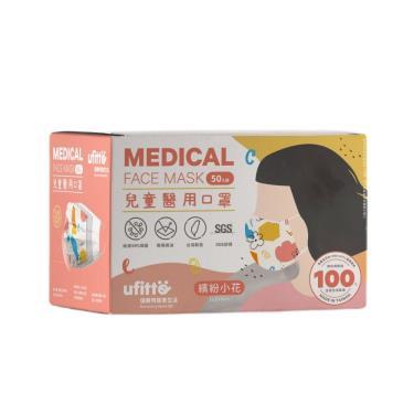 優美特x善存 兒童醫用防護口罩 繽紛小花 50入/盒 ★MD雙鋼印★
