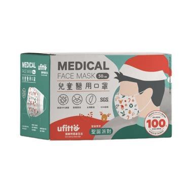 優美特x善存 兒童醫用防護口罩 聖誕派對 50入/盒 ★MD雙鋼印★