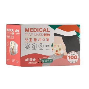 優美特x善存 兒童醫用防護口罩 聖誕季節 50入/盒 ★MD雙鋼印★