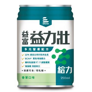 益富 益力壯-給力250mlX24罐(箱購)
