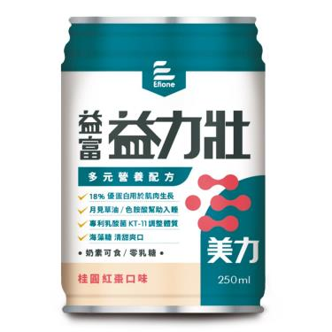 益富 益力壯-美力250mlx24罐(箱購)