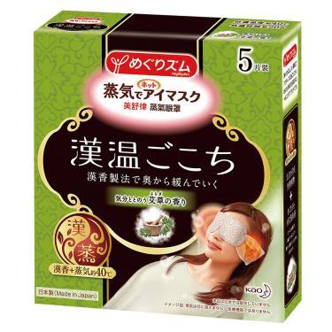 日本花王kao 美舒律蒸氣眼罩 漢溫舒芯系列-清心艾草香 5片/盒