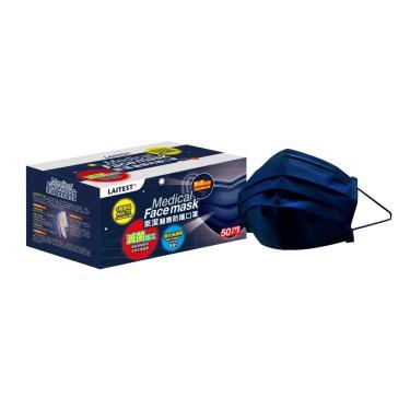LAITEST萊潔 醫療防護成人口罩 丹寧藍 50入/盒