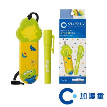 大幸藥品 日本Cleverin Powersabre加護靈-筆型-三眼怪(綠色)