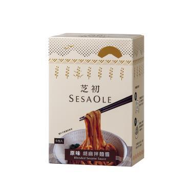 芝初 原味胡麻拌麵醬(30g*6包/盒)