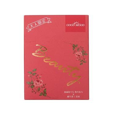 飛燕生機 72%黑巧克力Beauty美麗(40g/盒)