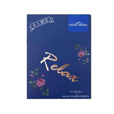 飛燕生機 72%黑巧克力Relax放鬆(40g/盒)
