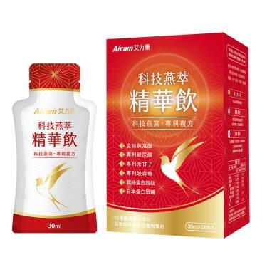 Aicom 科技燕萃精華飲-30mlx10包/盒