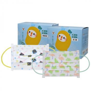 南六 醫用彩色醫療口罩 (幼幼版) 圖案隨機 50入/盒 MD雙鋼印
