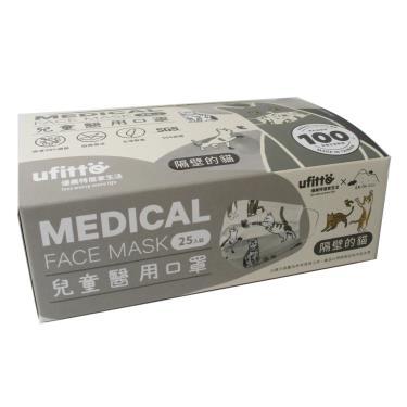 優美特x善存 兒童醫用口罩 貓系列 隔壁的貓 (25入/盒)
