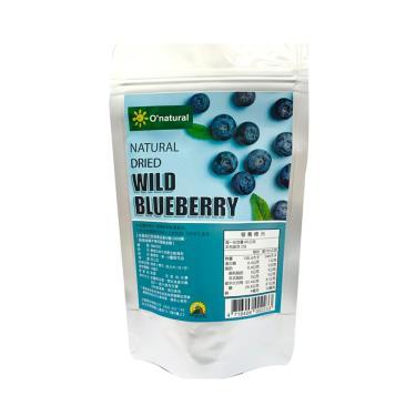 歐納丘 純天然野生藍莓乾(80g/袋)