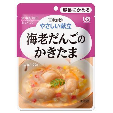 KEWPIE 介護食品 鮮蔬滑蛋蝦丸100g