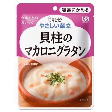 KEWPIE 介護食品 鮮貝白醬義大利麵100g